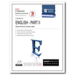 English-II