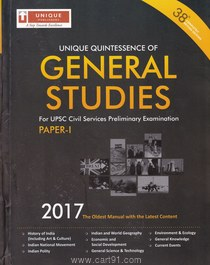 Unique Quintessence Of General Studies Paper I