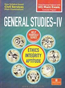 General Studies IV
