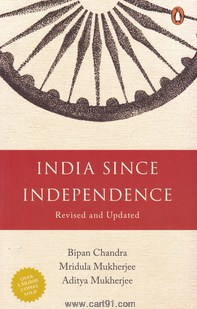 Inida Since Independence book