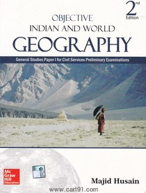 Objective Indian And World Geography 2nd Edition