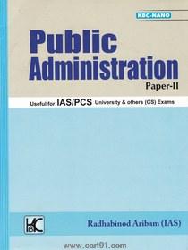 Public Administration Paper II