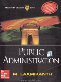 Public Administration M Laxmikanth