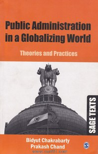 Public Administration In a Globalizing World
