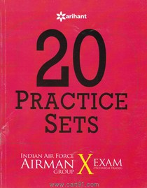 20 Practice Sets Indian Air Force