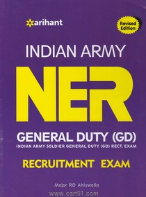 Indian Army NER General Duty
