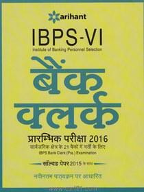 IBPS VI Bank Clerk Prarambhik Pariksha 2016