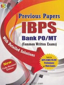 RRBs IBPS ऑफिसर्स I II And III