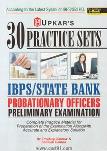 30 Practice Sets IBPS State Bank Preliminary Examination