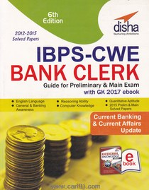 IBPS CWE Bank Clerk Guide For Pre And Main With Gk 2017
