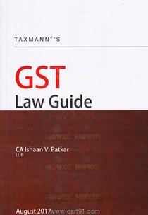 GST Law Guide