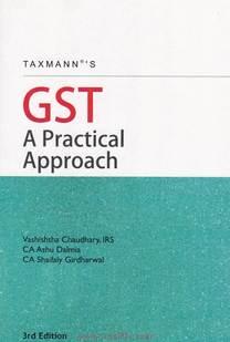 GST A practical Approch