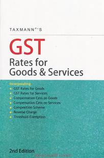 GST Rates For Goods And Servies