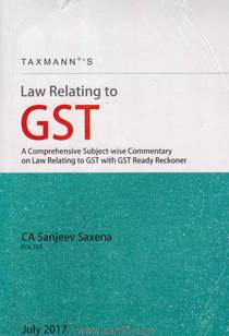 Law Relating GST