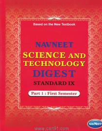 Science And Technology Digest Part 1 (Std  9th)
