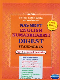English Kumarbharati Digest Part 2 (Std. 9th)
