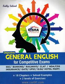 Objective General English For Competitive Exam