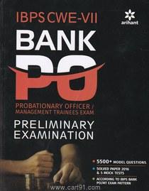IBPS CWE Vll Bank PO Preliminary Examination