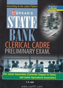 State Bank Clerical Cadre Preliminary Exam