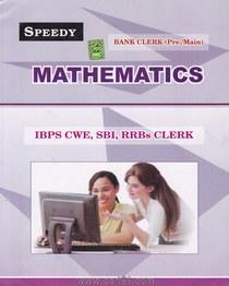Bank Clerk (Pre+Main) Mathematics