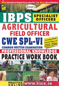 IBPS Agricultural Field Officers CWE SPL VI Practice Workbook