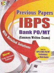 IBPS Bank PO MT