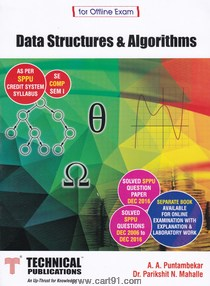 Data Structures And Algorithms Comp