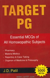 Target PG Essential MCQs Of All Homoeopathic Subjects