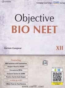 Objective BIO NEET Class XII