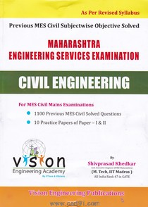 Maharashtra Engineering Services Examination Civil Engineering