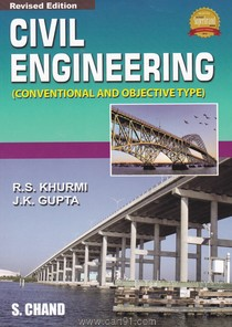Civil Engineering (Conventional And Objective Type)
