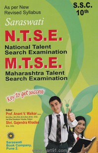 NTSE MTSE 10th SSC