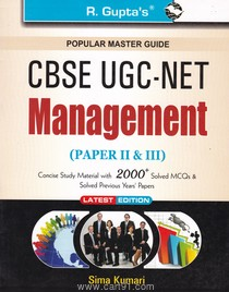 CBSE UGC NET Management Paper II-III