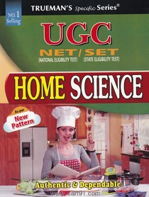 CBSC UGC NET SET Home Science