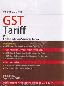 GST Tariff With Commodities Servises Index