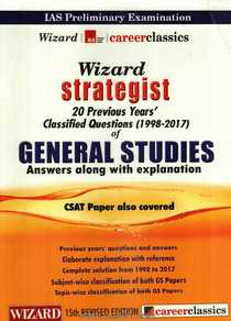 Wizard Strategist 20 Previous year General Studies