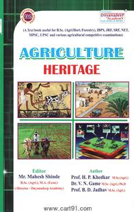 Agriculture Heritage