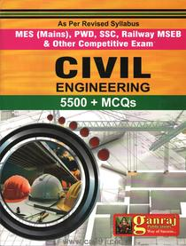 Civil Engineering 5500+ MCQs