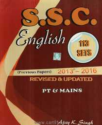 SSC English 113 Setes