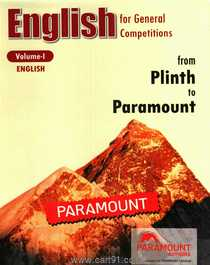 English For General Competitions Vol 1 In English