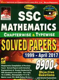 SSC Mathematics Solved Papers
