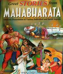Great Stories From Mahabharata
