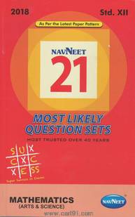 21 Most Likely Questation Sets Mathematics (Std. 12th)
