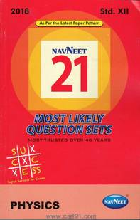 21 Most Likely Questation Sets Physics (Std.12th)