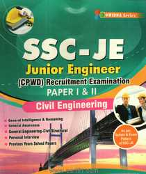 SSC JE Junior Civil Engineer (CPWD) Recruitment Examination Paper I And II