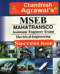 MSEB Mahatransco Assistant Engineer Exam Electrical Engineering Success Book