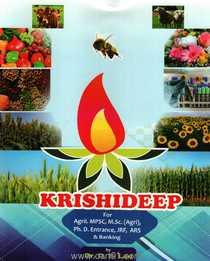 Krishideep