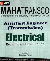 Mahatransco Assistant Enginner (Transmission) Electrical Recruitment Examination