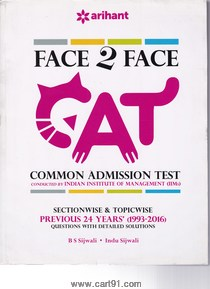 Face 2 Face CAT Common Admission Test with Previous 24 years 1993 To 2016