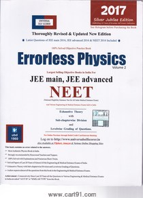 Errorless Physics Vol. 2 JEE Main JEE Advanced NEET 2017